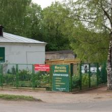 Магазин в Рощино
